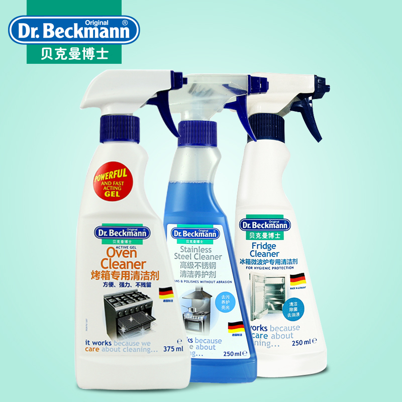 Dr. Beckman Kitchen Oven Cleaner Cleaning Kit + + Stainless Steel  Refrigerator Cleaning Agent Curing