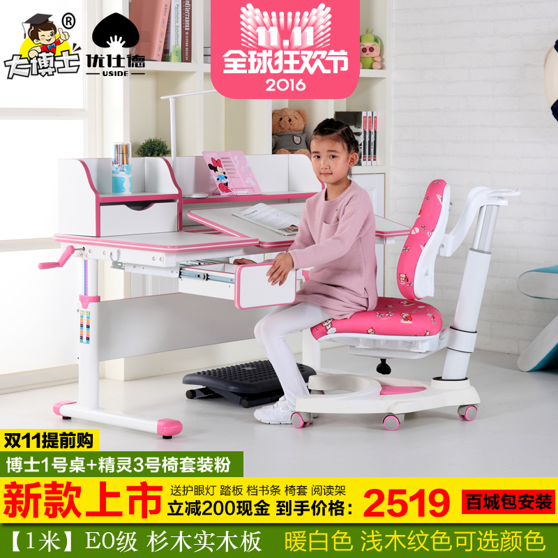 Dr. large 1 m fir wood desk for children to learn tables and chairs suit can lift student desk desk writing desks and chairs