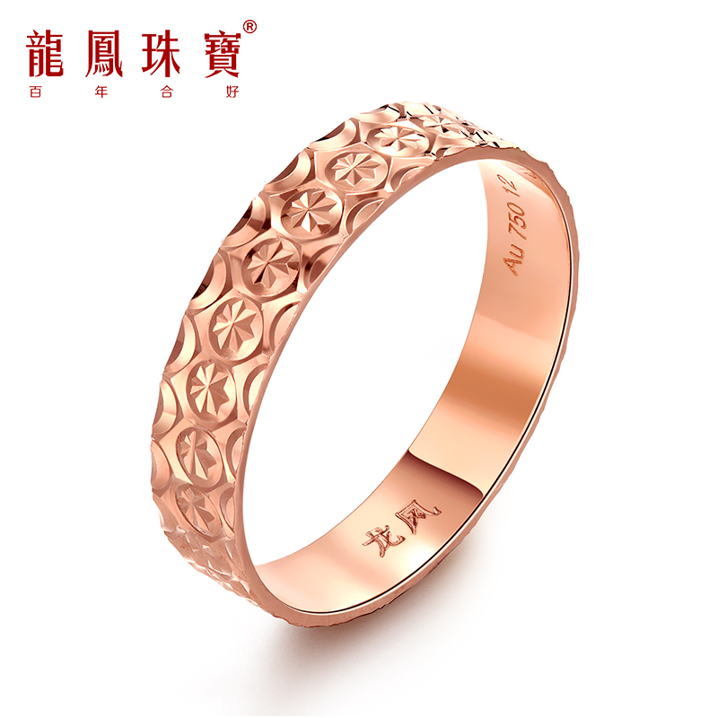 Dragon and phoenix jewelry wide rose gold color gold rings female k gold ring finger ring korea genuine gold rings