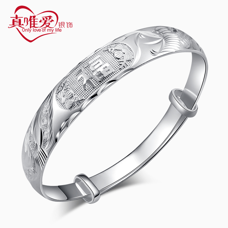 Dragon blessing s999 genuine sterling silver jewelry bracelet female models fine silver bracelet for her mother for the elderly birthday gift lettering