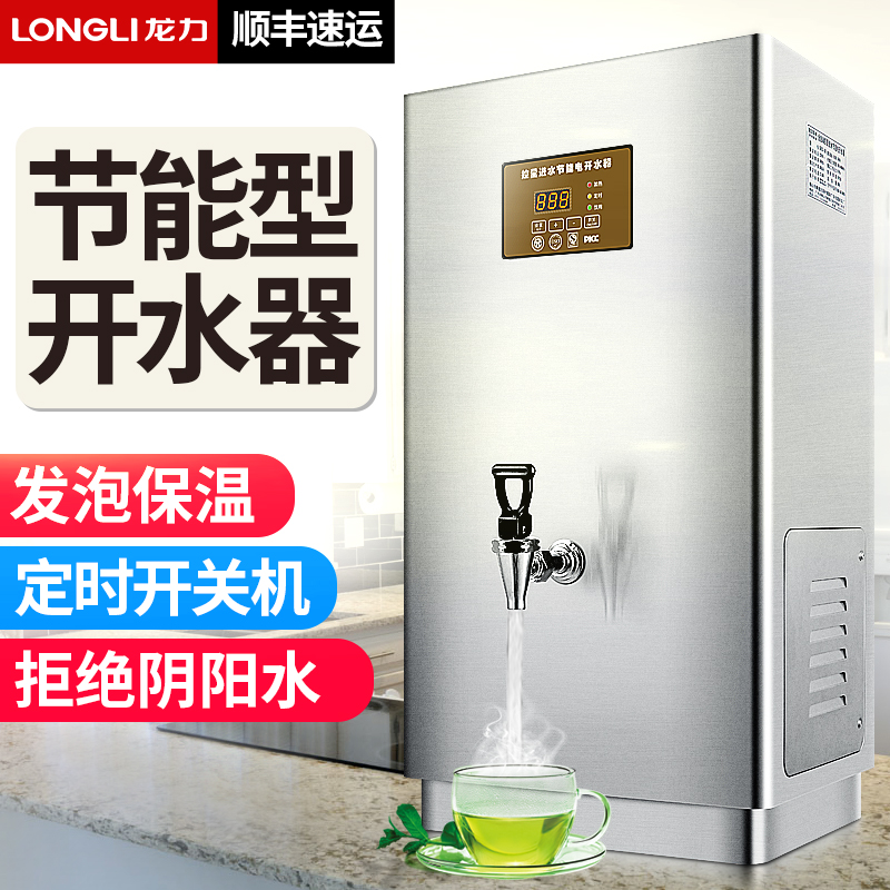 China Commercial Hot Water, China Commercial Hot Water Shopping ...