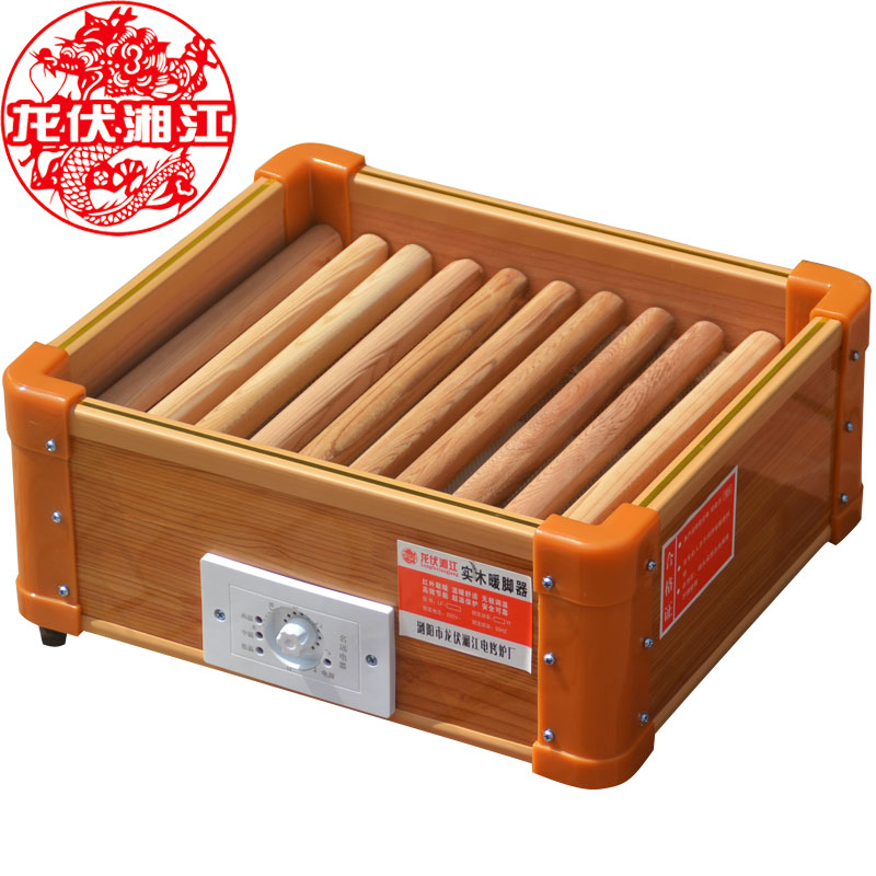 Dragon xiangjiang volt wood heater foot warmers electric firebox fire roasted barrel stove warming himself boxes barrel heater students home