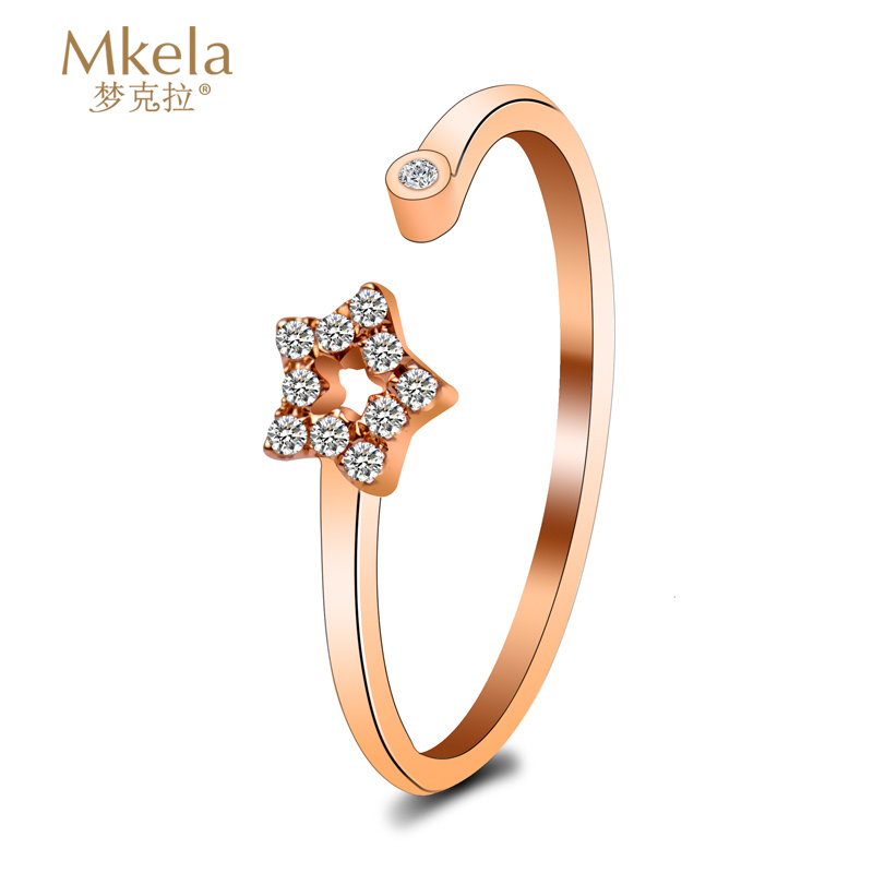 Dream k gold diamond carat diamond cluster ring xingyuan autumn pentacle ring decorated female k rose gold
