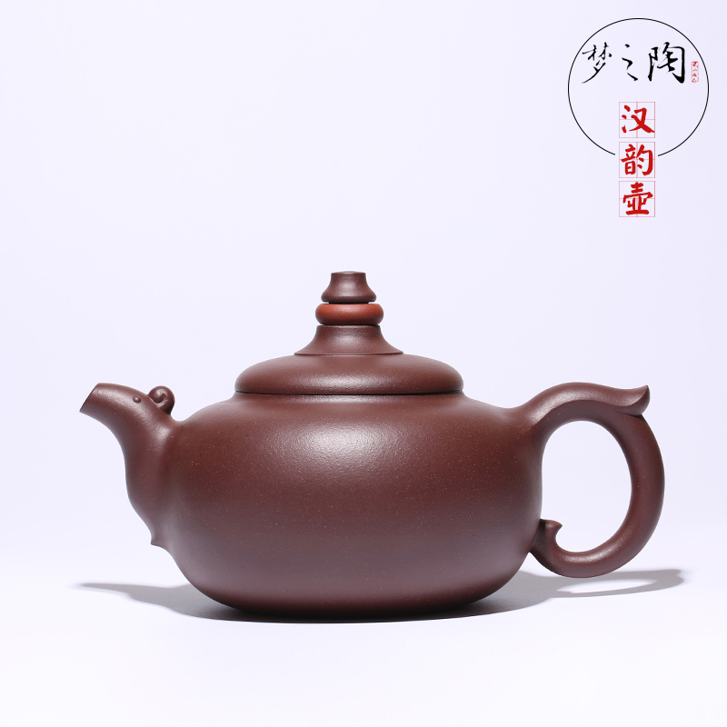 Dream pottery handmade genuine masters of pure ore yixing teapot handmade purple clay pot han yun