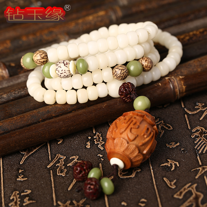 Drill edge white pu tizi 108 prayer beads bracelets for men and women lunar January dry grinding bodhi root bracelets necklaces