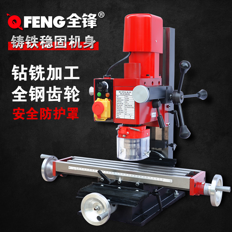 Drilling and milling machine drilling bench multifunction mini bench drill milling machine milling machine miniature lathe machine tool is slotted