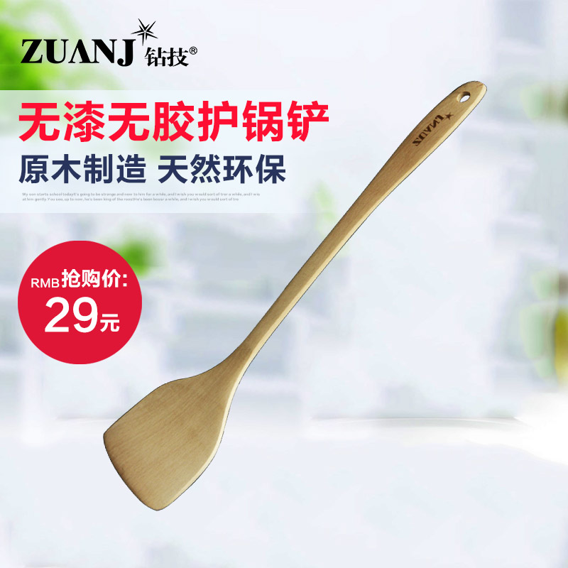 Drilling technology zuanj drilling technology nonstick special wooden shovel nonstick skillet special wooden shovel nonstick wok