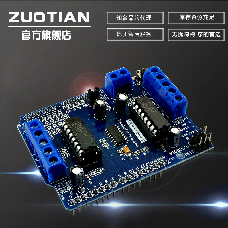 Drive expansion board l293d motor for motor board motor control shield