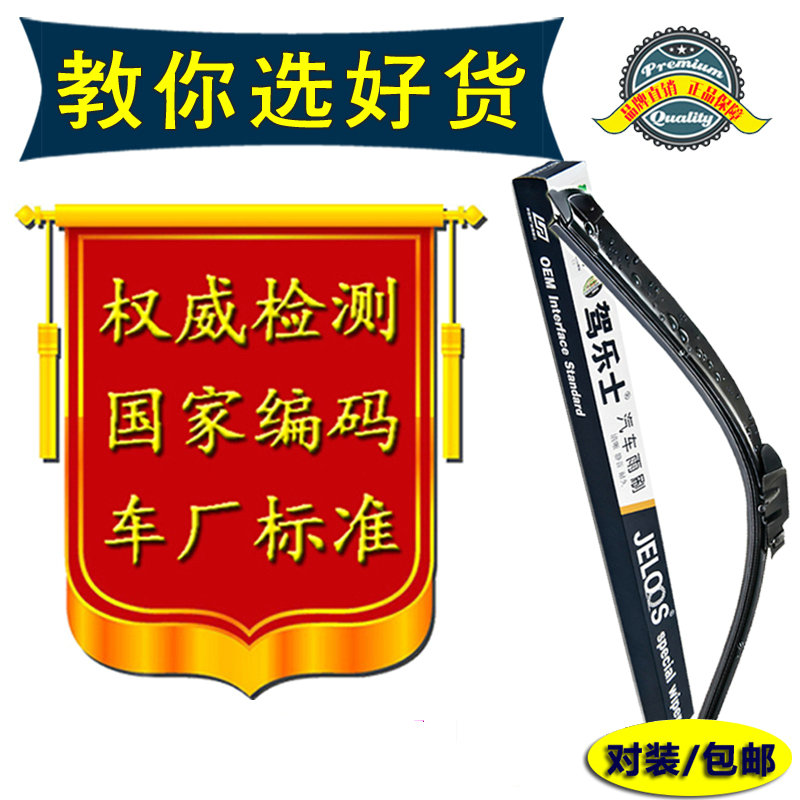 Driving dulux wiper wipers new fit honda fit wiper blade wiper boneless wiper blades fit fit special