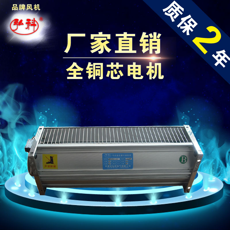 Dry change fan GFDD440-120 GFDD440-110 dry type transformer cooling fan cross flow fan