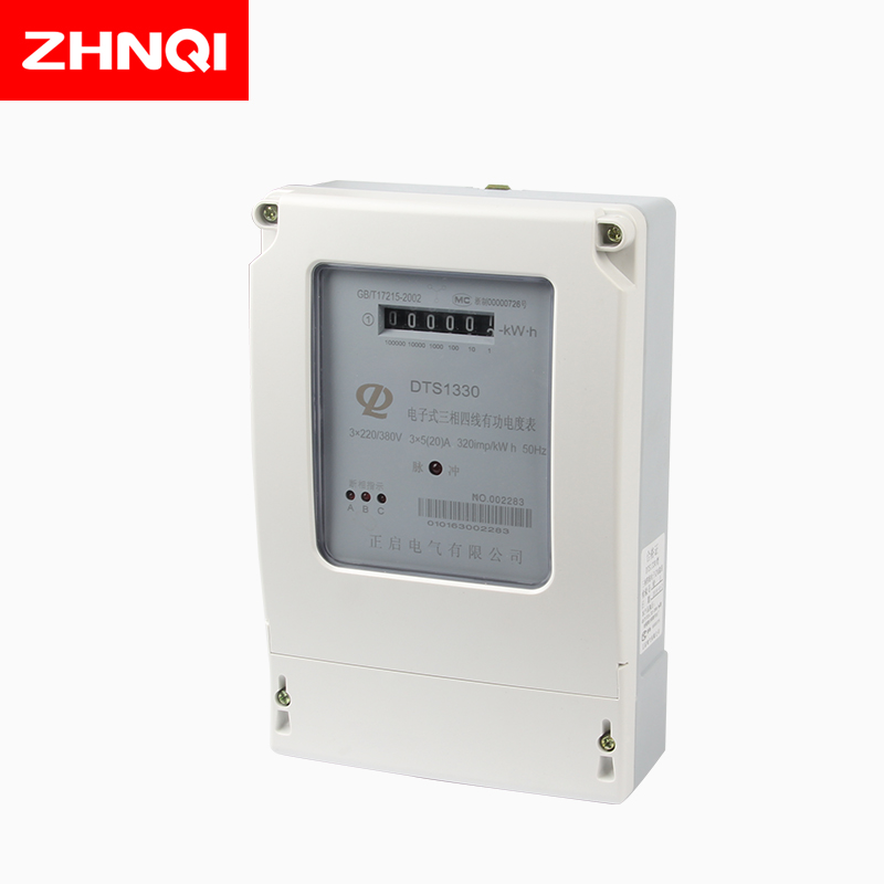 DTS1330 three-phase ammeters three-phase four wire electronic energy meter with high accuracy with transformer