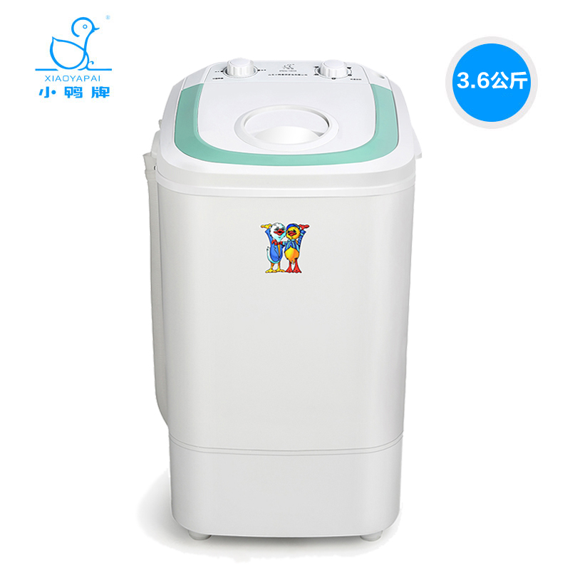 Duck brand xpb36-1803 mini were5mm 6kg infants and small children single barrel semi-automatic washing machine washing washing machine