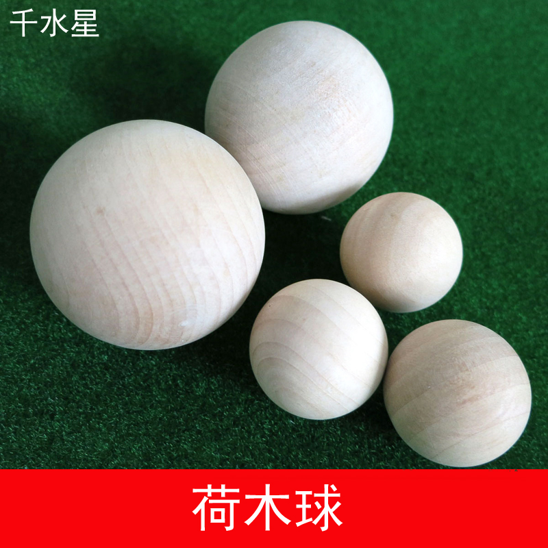 Dutch wooden diy sand table model material model assembled handmade materials and environmental protection without holes beads ball ball