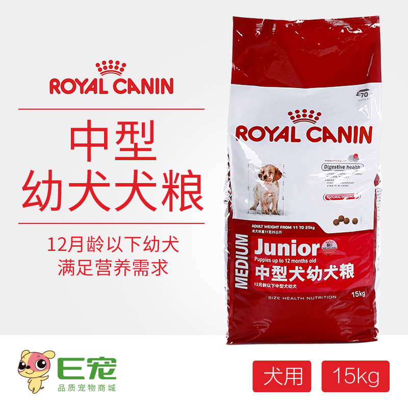 [E] royal canin pet store pet dog am32 medium-sized dog puppy dog food 15 kg husky