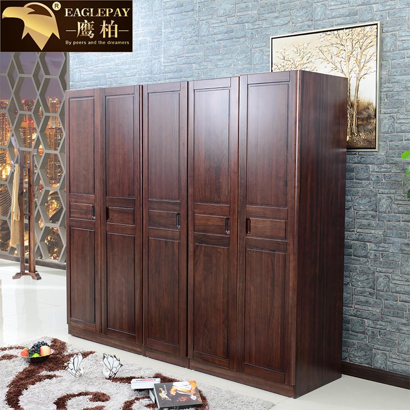 Get Quotations · Eagle Bo EH158 Black Walnut Wood Furniture Wood Wardrobe  Closet Five Black Walnut Wood Wardrobe Closet