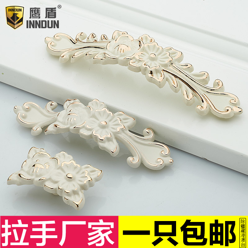 Eagle shield modern garden gold ivory white paint continental antique drawer handle wardrobe cupboard door handles