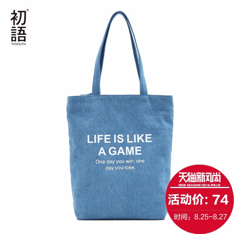 629cf58e1d Early language 2016 new shoulder bag female simple fresh denim tote bag  handbag large capacity bag