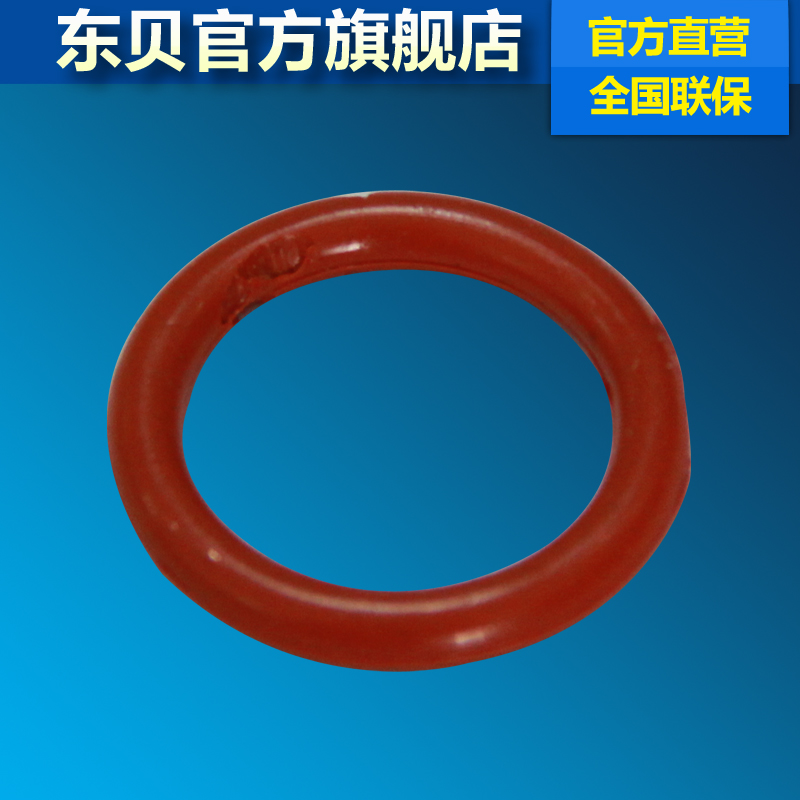 East bay cold drink machine parts for commercial juice machine cold drink machine spout seal ring genuine original