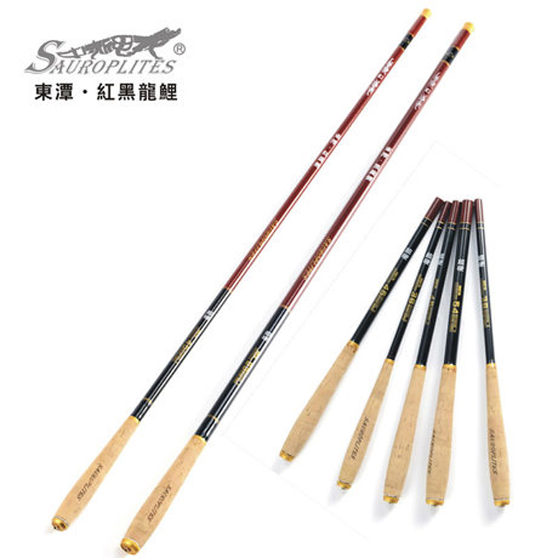 East lake red/black dragon carp rod tune superhard carbon taiwan fishing rod fishing rods fishing rod carp rod hand pole giants Fishing rod fishing rod