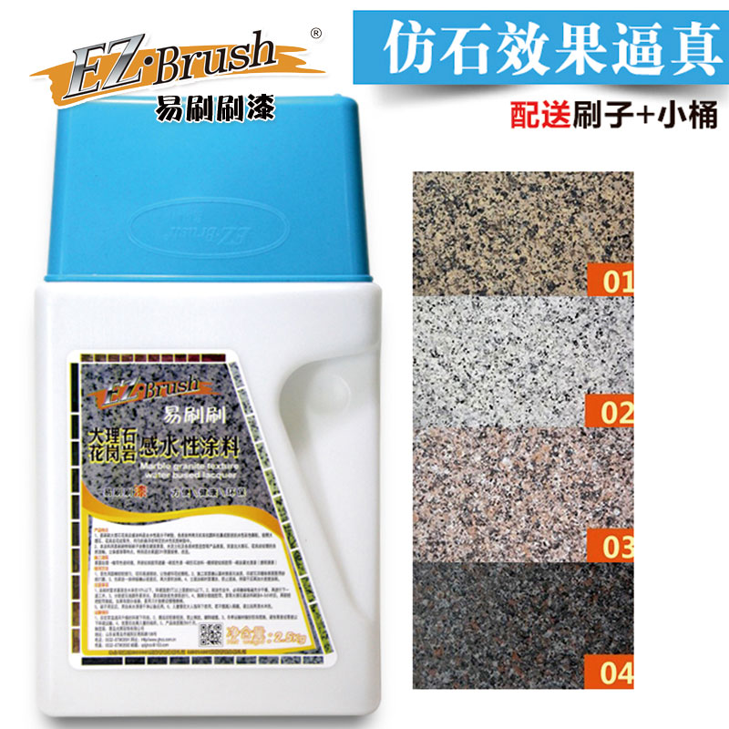 Easy brush díez · brush waterborne paint imitation marble stone tile bathroom interior wall paint colorful paint