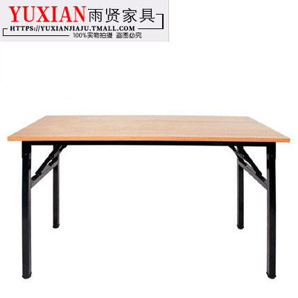 Modern Get Quotations · Easy folding training table bar table conference table office furniture conference table negotiating table shanghai manufacturers Top Search - Luxury folding bar table Minimalist