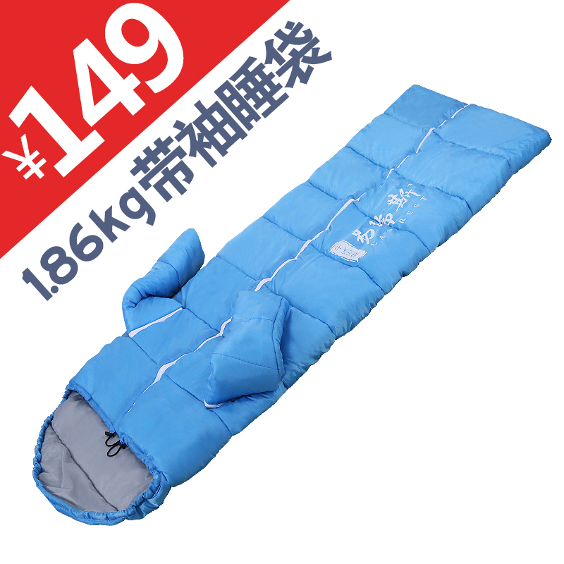Easy reese cotton sleeping bags outdoor camping adult sleeping bag to travel portable indoor sleeping bag summer single or double sleeping bag