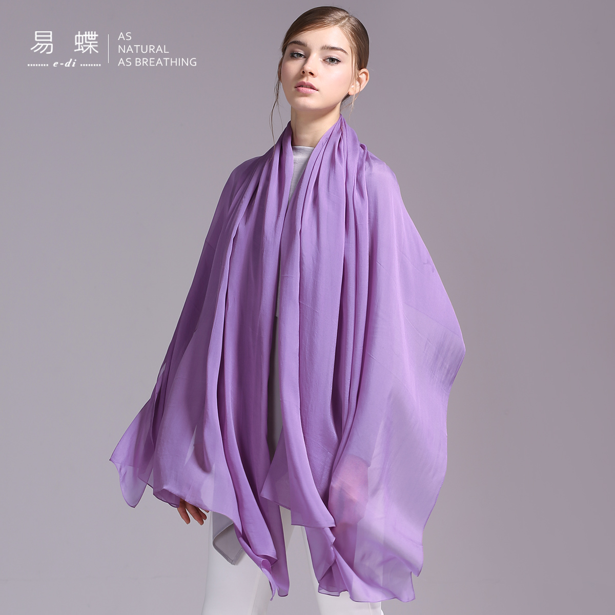 Easy skipperling solid color scarf upscale female silk mulberry silk shawl scarf winter long section of the korean version of spring and winter scarves