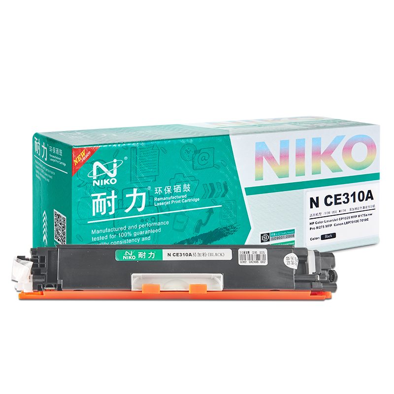 Easy to add powder suitable for endurance hit printer hp1025 cp1025 toner cartridge ce310a toner cartridges hp126a 130a