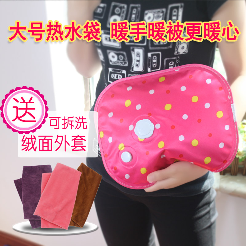 Easy to think of living hand po electric heater hot water bottle hot water bottle to warm baby rechargeable electric heater hot water bottle explosion has been charged water tuba