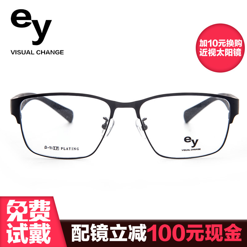China Easy Change Frame, China Easy Change Frame Shopping Guide at ...