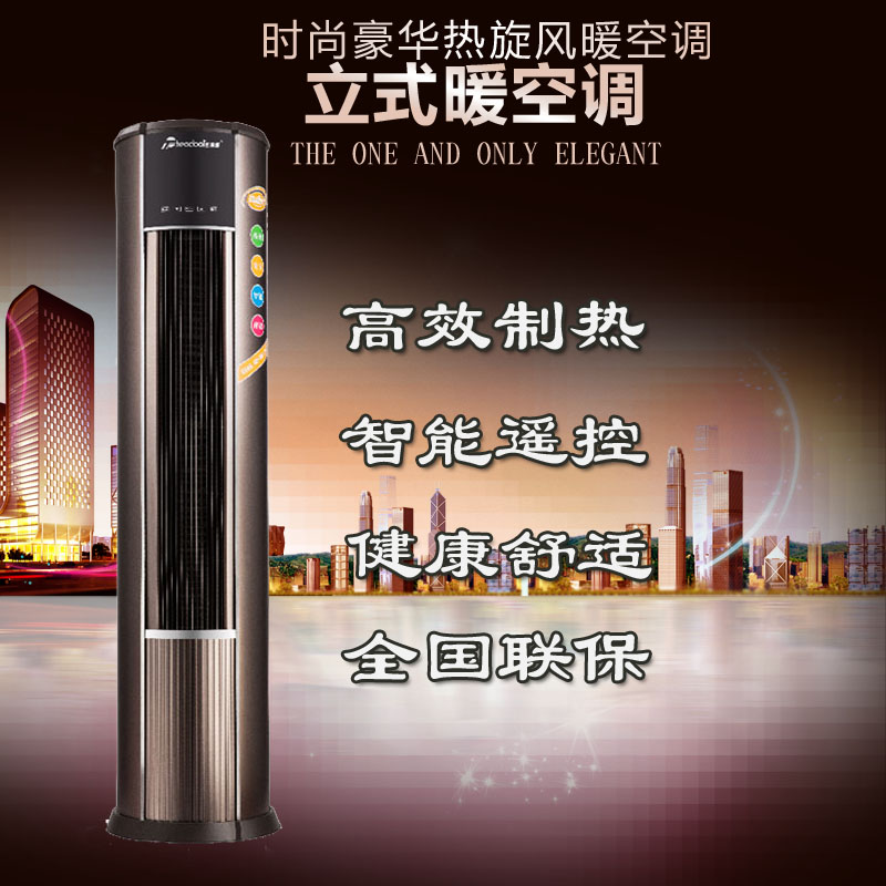 Eating systemheating verticle theodore roosevelt single p home office commercial industrial warm electric heating air conditioning fan heater heating
