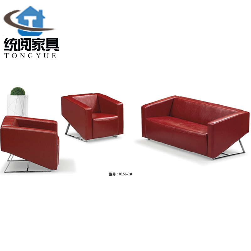 Ec read office sofa table three digit combination of office furniture leather sofa modern minimalist fashion