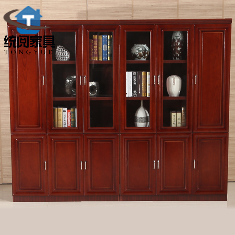 Get Quotations Ec Read Wooden Office Furniture File Cabinet Bookcase Floor Paint Wood Skin