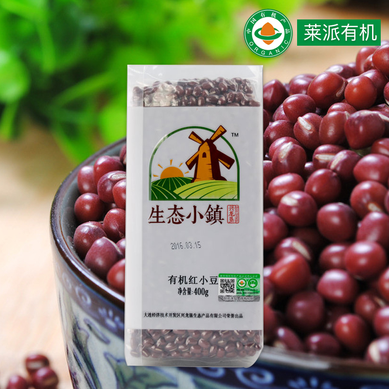 Eco town organic adzuki beans red beans northeast chixiaodou new beans certified organic health food