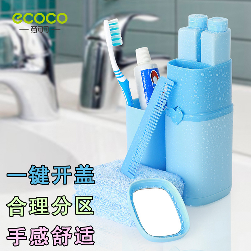 Ecoco/italian cocoa packed travel wash kit portable wash suits wash cup toothbrush holder toothbrush box set