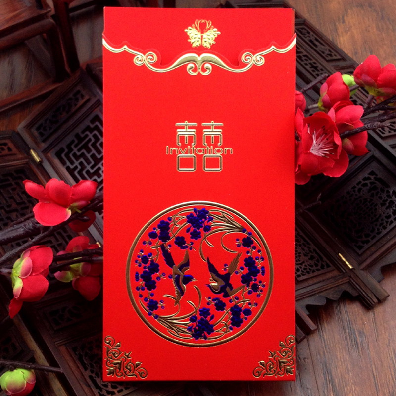 Edge to wedding invitations wedding invitation ideas 2016 chinese style blue and white wedding invitations custom wedding invitations wedding invitations printed invitations