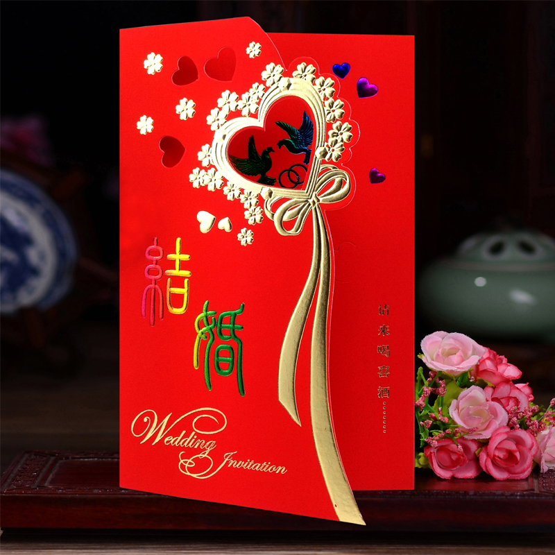 Edge to wedding invitations wedding invitation ideas 2016 chinese style wedding invitations custom printed invitations chinese character
