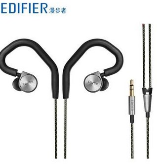 Edifier/cruiser H297 in-ear sports headphones jogging bass hifi moving coil ear lugs