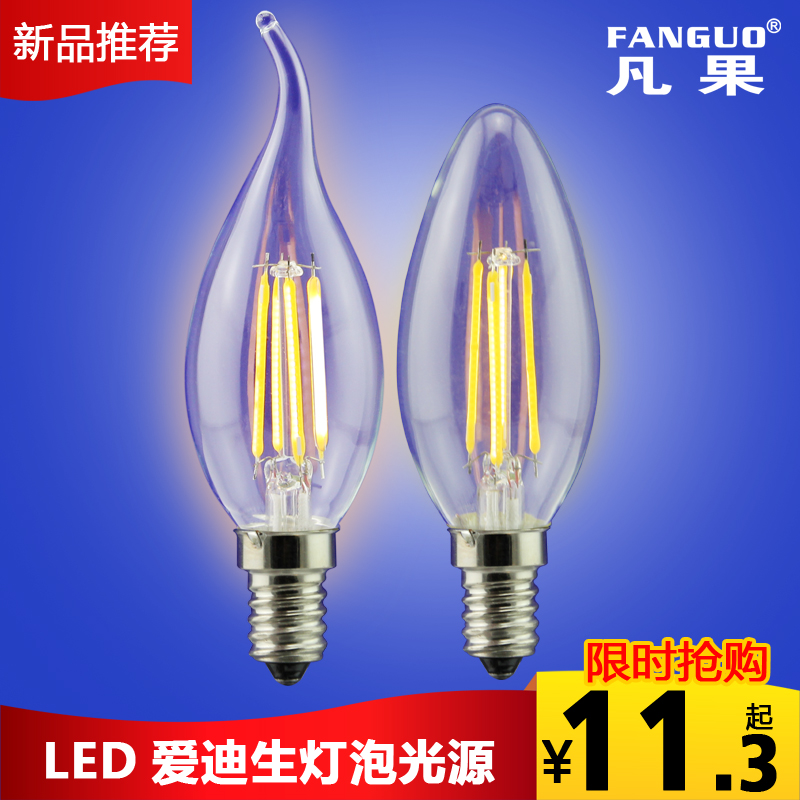 Edison light bulb retro imitation tungsten filament lamp bulb e14 led light bulb e27 screw bulb candle pull tail tip bubble