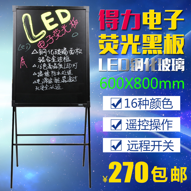 Effective electronic fluorescent plate 60*80 scaffolding fluorescence plate handwriting fluorescent board led advertising board luminous blackboard