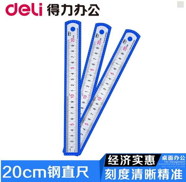 Effective ruler 8462 stainless steel ruler student steel 20cm drawing drawing ruler measuring ruler ruler ruler office