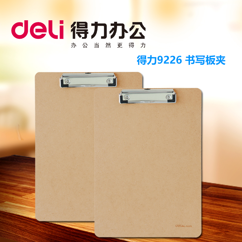 Effective stationery deli 9226 a4 clip board plywood wooden plate wooden writing board clip clip board