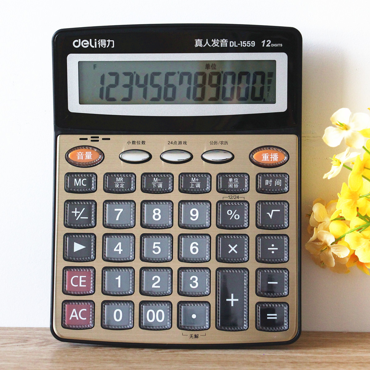 Effective voice calculator crystal big button big screen computer metal panel business office supplies
