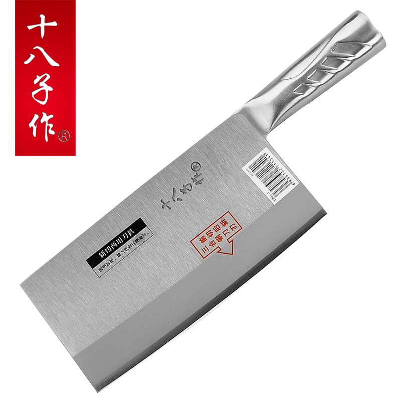 Eighteen eighth child as a special triple steel kitchen knife chef knife chopped two knife high hardness composite steel kitchen knife kitchen knife