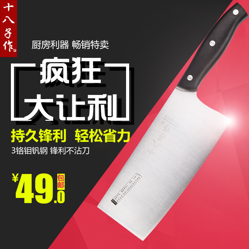 Eighteen eighth child for household stainless steel kitchen knives kitchen knife slicing knife kitchen knife stainless steel kitchen knife home meat slicer Knife