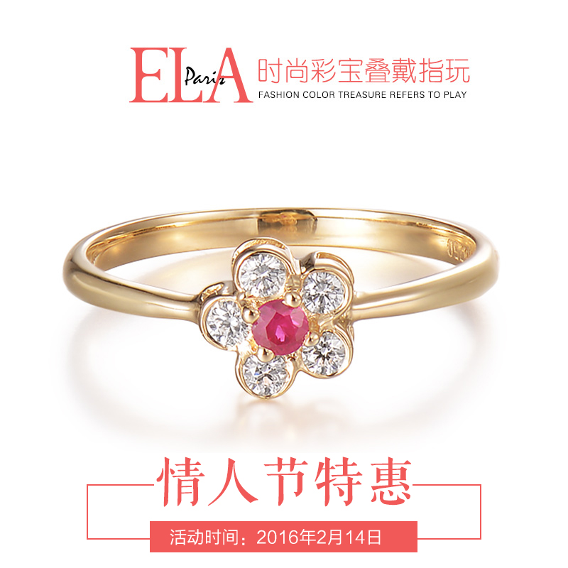 Ela18k yellow and rose gold pigeon blood red ruby sapphire colored gemstone inlaid custom diamond ring female