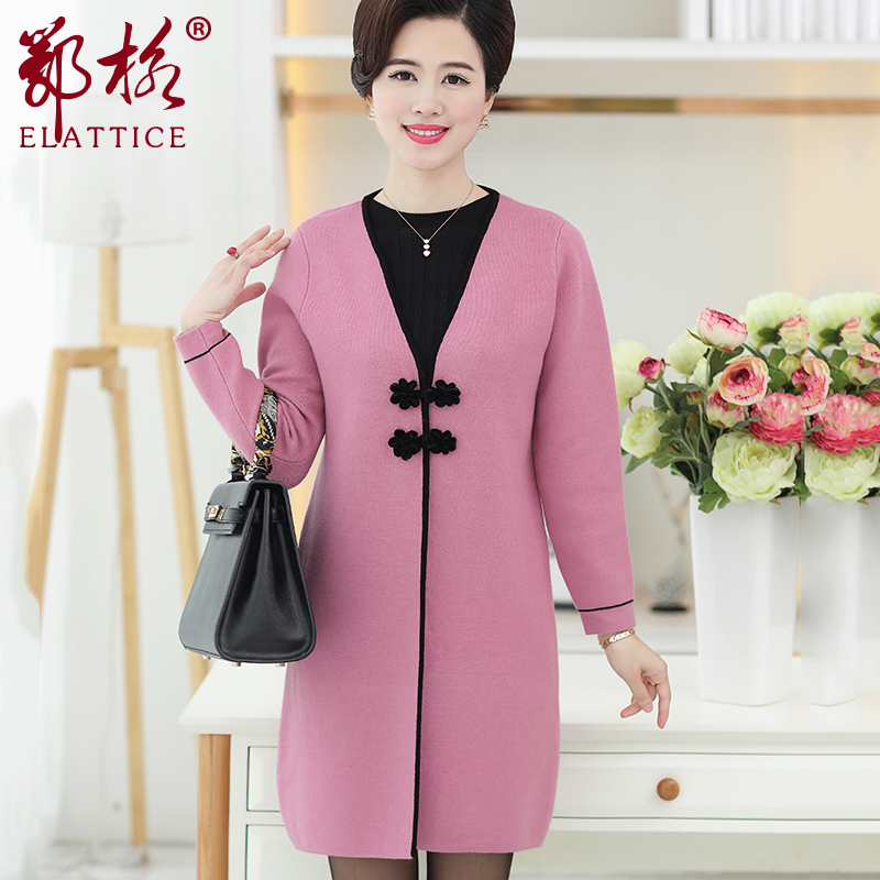 Elattice/hupeh gretl knit cardigan mother dress her mother middle-aged women dongkuan loose sweater coat