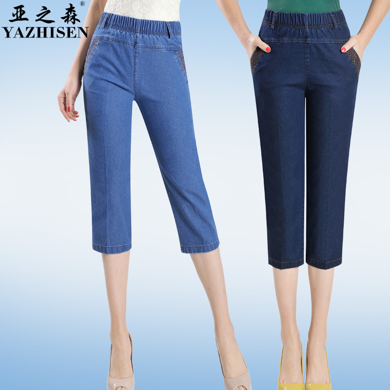 Elderly elastic waist denim pant female thin section loose big yards straight jeans waist elastic casual jeans