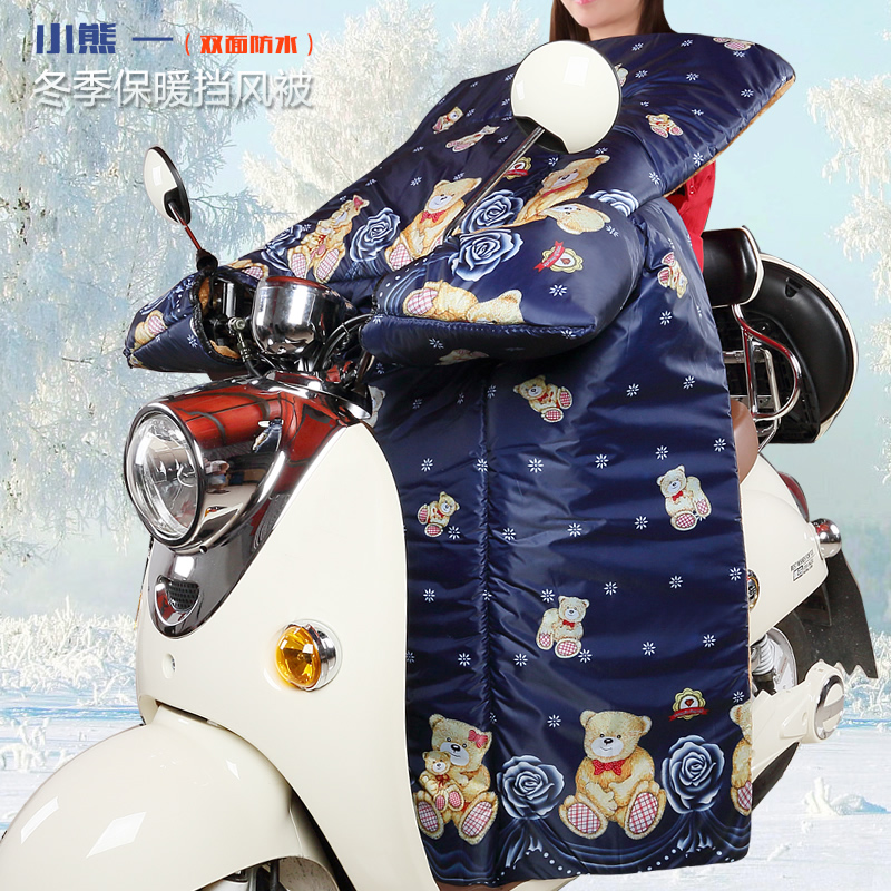 Electric bicycle battery car windshield was winter wind freezing rain cover cold warm clothing plus thick velvet waist