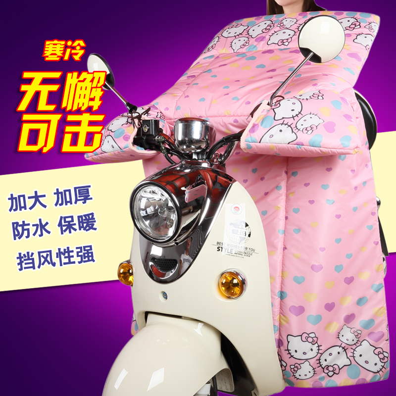 Electric car windshield was cold wind and waterproof sunscreen cover to keep warm winter season plus thick velvet knee car battery electric motorcycle